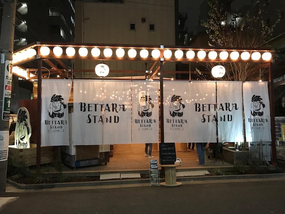 2BETTARA STAND 日本橋,ベッタラスタンド,イベントスペース,飲食店,店舗デザイン,工事会社,大工,リノベーション